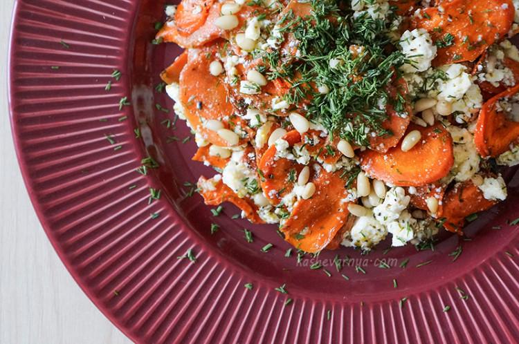 Салат с брынзой и печеной морковью