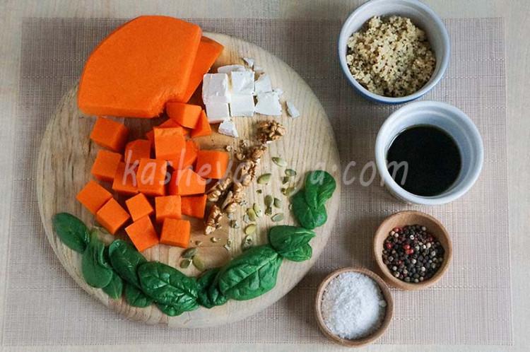 Салат с запеченной тыквой, фетой и шпинатом